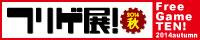 fgt_banner.jpg