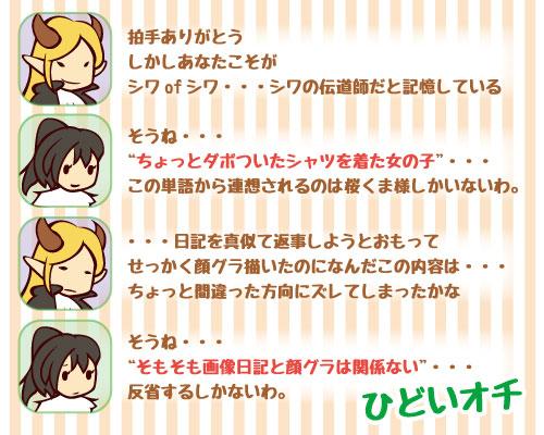 gazo_diary.jpg