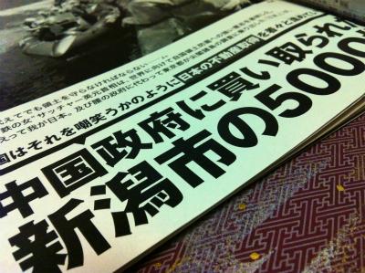 c2012-09-11 00_01_20