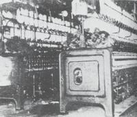豊田紡織機