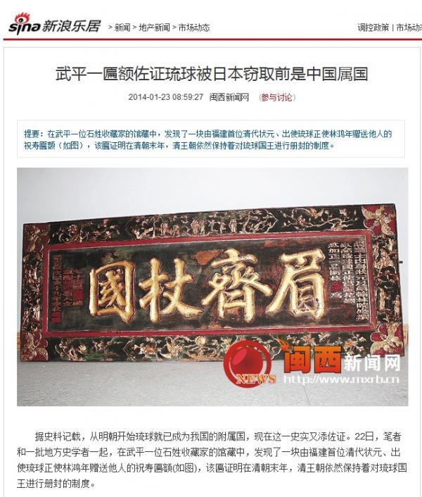 Xinhua_72237_1.jpg