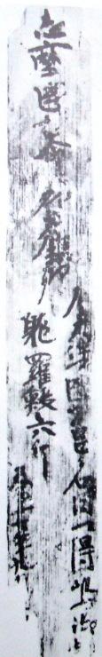 a-0367.jpg