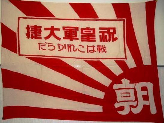 asahi0_201409010157376a6.jpg