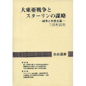 book51iIv5tHuYL__SL500_AA300__201407180202456f1.jpg