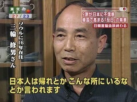 fromkankokujoho68.jpg