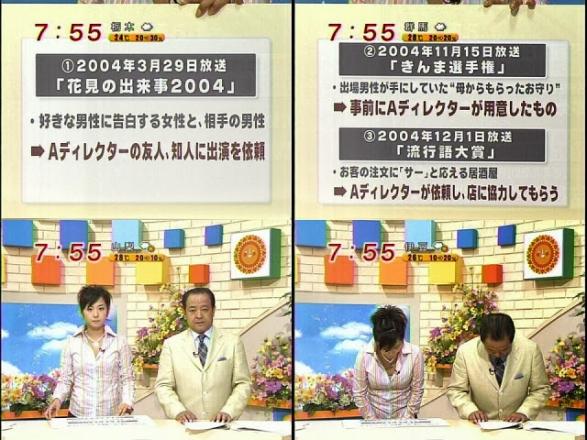 fuji3a3c8868.jpg