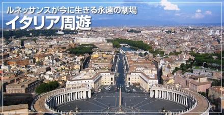 kantitle_Italy.jpg