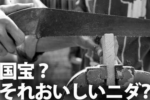korea4ba67db7-s.jpg