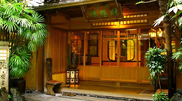 ryokan-kyoto-seikoro-entrance.jpg