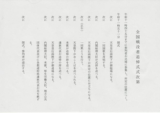 sen20120815.jpg