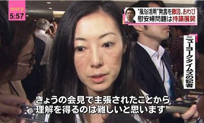 tabuchicommentsonhashimoto.jpg