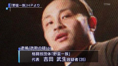 zb7ebe381-s.jpg