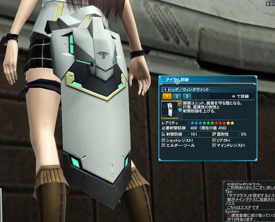 pso20140708_175301_090.png