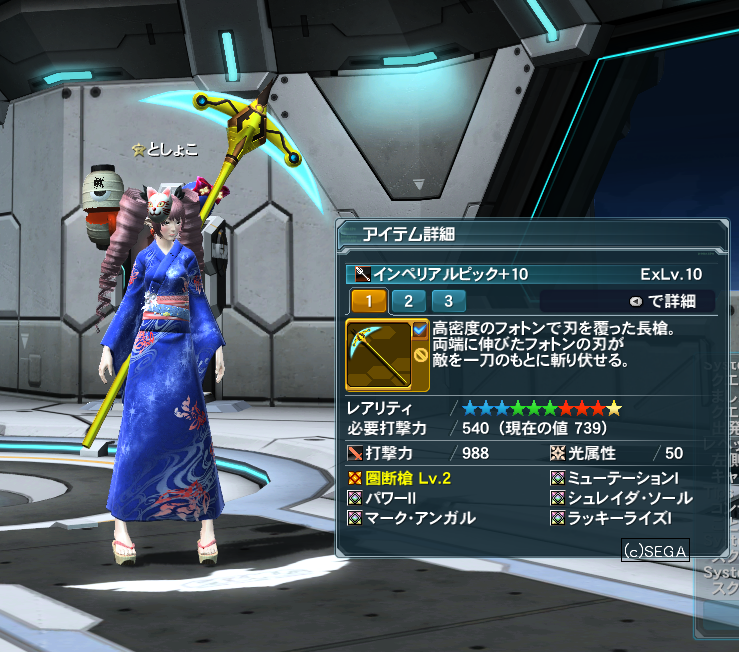 pso20140714.png