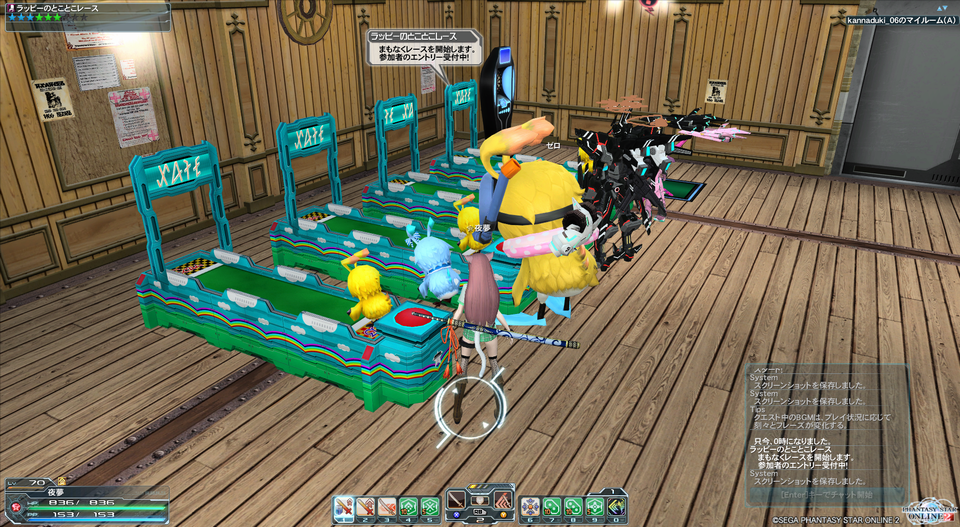 pso20140716_000000_017.png