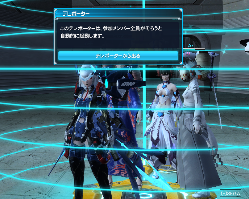 pso20140727_123700_002.png