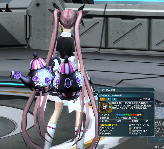 pso20140802_004411_002.png