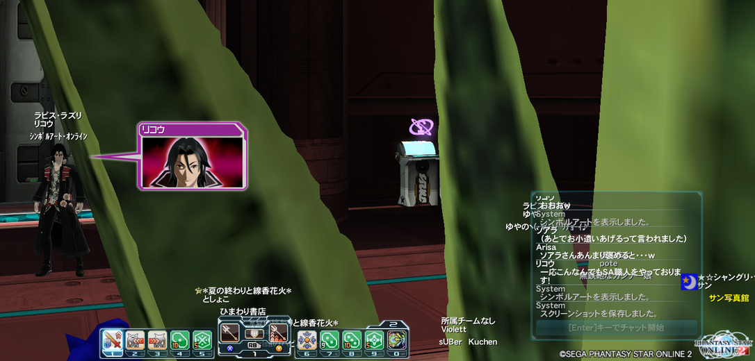 pso20140809_221159_000.png