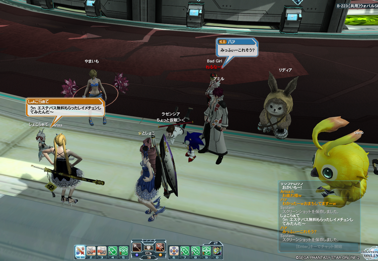 pso20140815_233256_001.png
