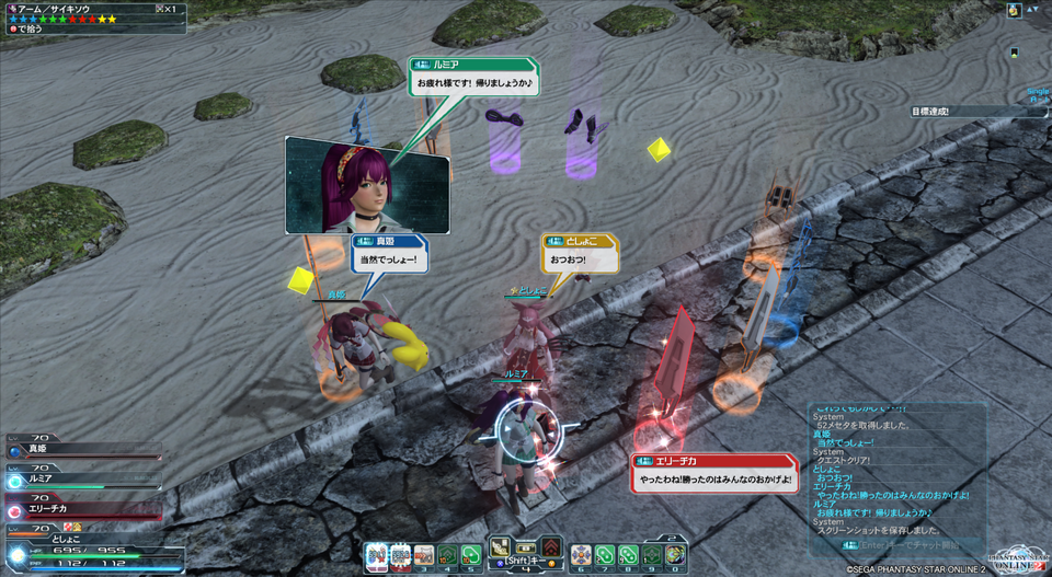 pso20140905_063428_013.png