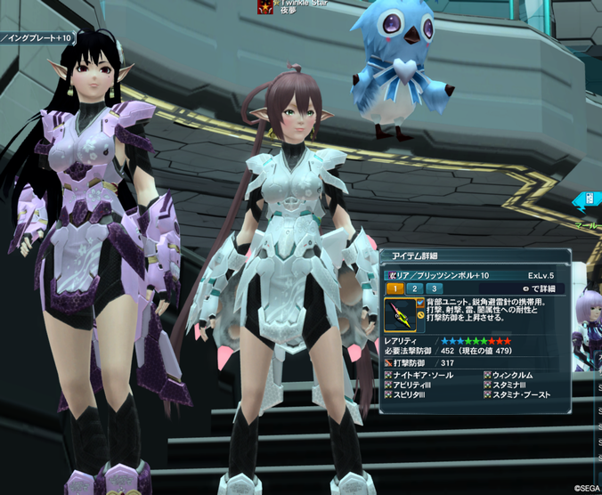 pso20140913_214512_003.png