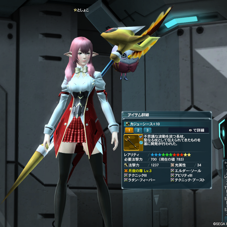 pso20140914_015259_026.png