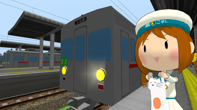 エラー娘列車常務_convert_20140320225611