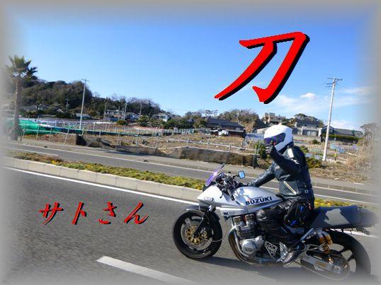 2014021619_R.jpg
