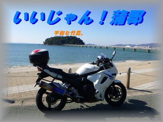 2014022300_R.jpg