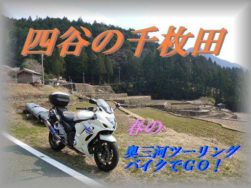 2014031601_R.jpg