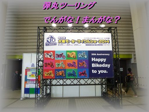 2014032305_R.jpg