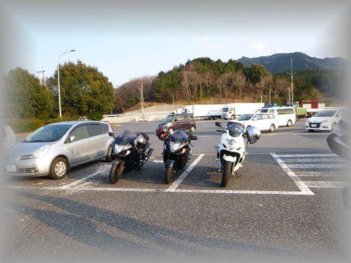2014032329_R.jpg