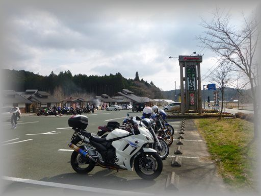 2014032907_R.jpg