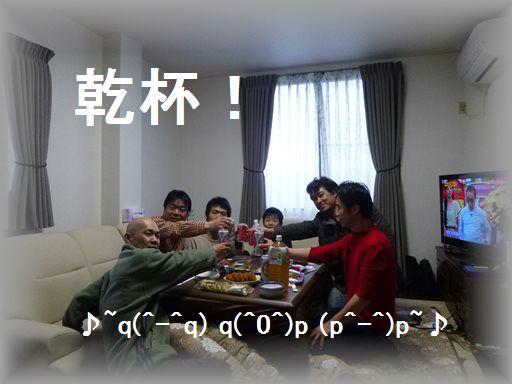 2014033002.jpg