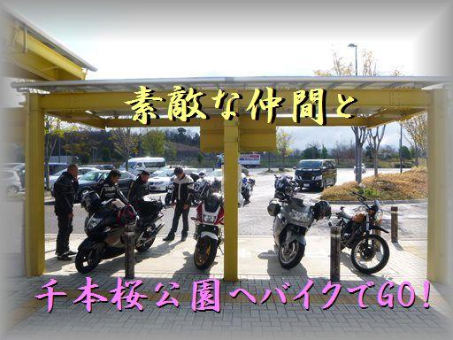 2014040601_R.jpg