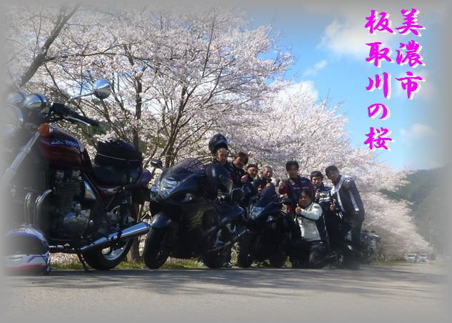 2014040616_R.jpg