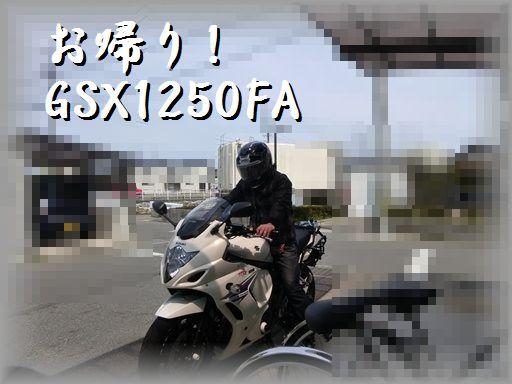 2014041202.jpg