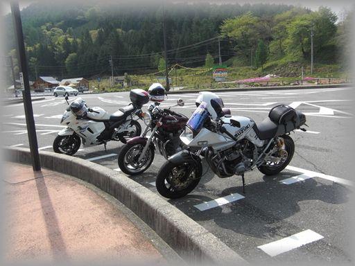 2014052503_R.jpg
