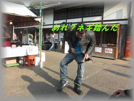 2014052522_R.jpg