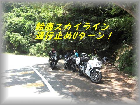 2014053101_R.jpg