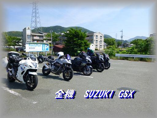 2014060109_R.jpg