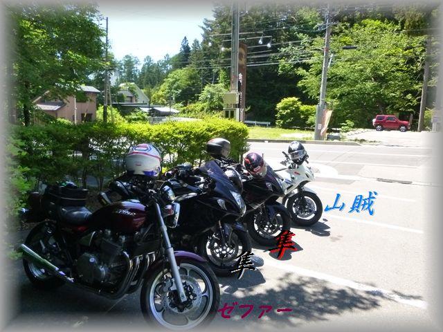 2014061504_R.jpg