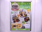 大阪駅で見つけたバランス弁当