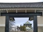 大阪城が見えた