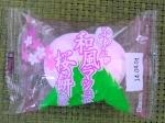 ふわふわ和風マシュマロ桜餅風味