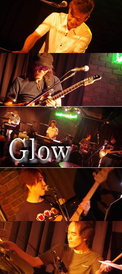 GLOW23.jpg