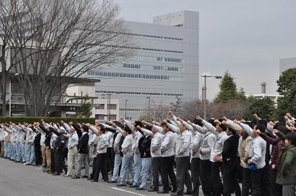トヨタ本社地区 頑張ろう (3)