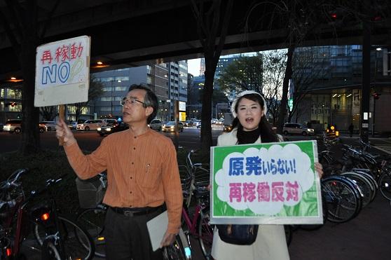関電前2 20140328 (1)