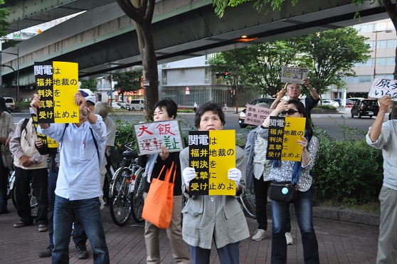 関電3 20140523
