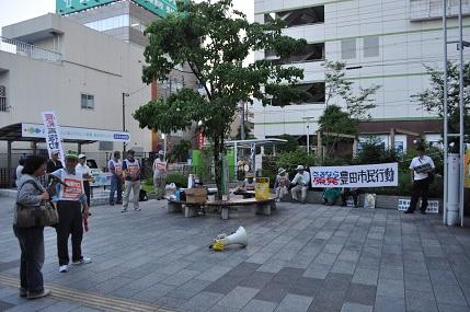 豊田行動1 20140530